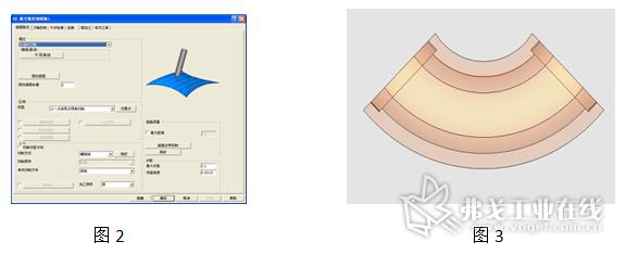 图2 进入五轴航空铣控制面板;图3 选择引导曲线