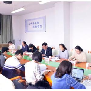 中机联召开2018年机械行业经济运行形势信息发布会