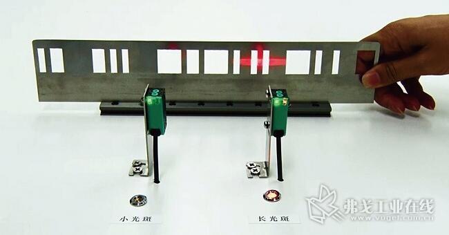 ML100红外光系列能检测带孔或含凹槽的目标物