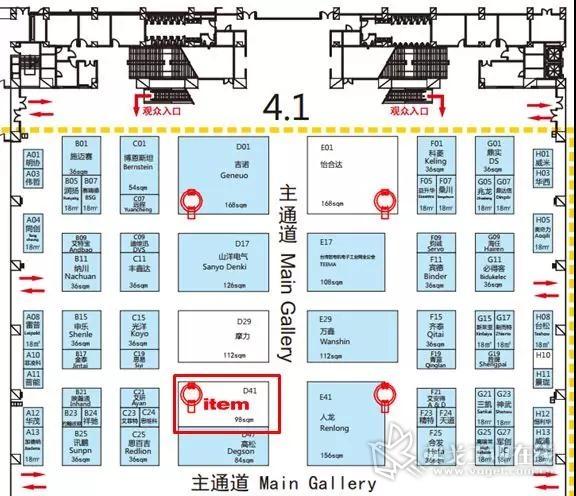 广州工业自动化展,看 item 助力制造业升级设想