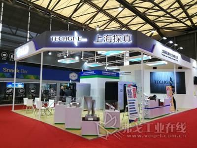 上海探真TCT展位