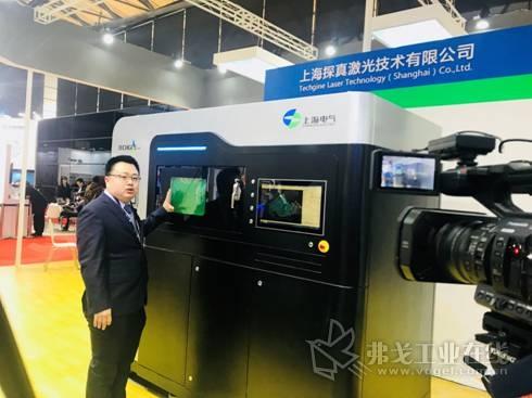 上海探真工程师介绍展品
