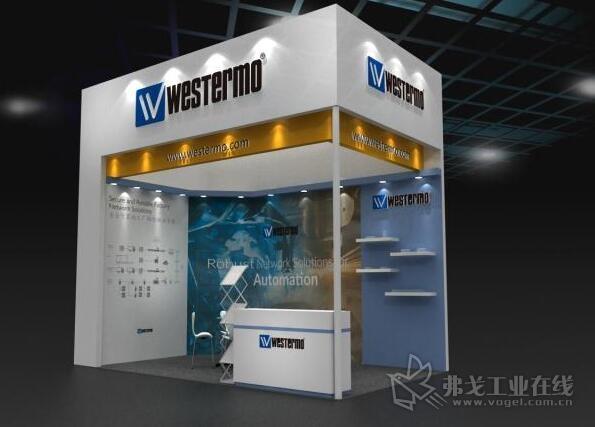 SIAF展会倒计时|Westermo邀您共聚广州自动化展