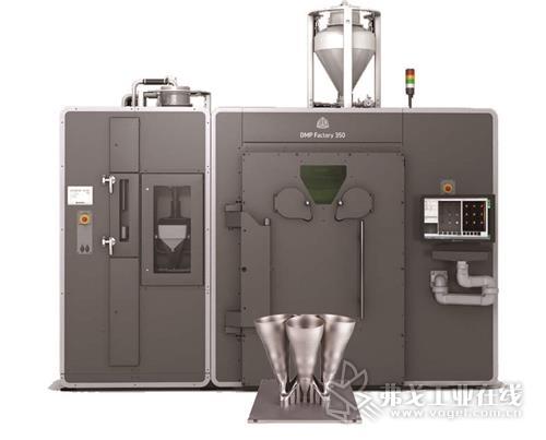 金属打印机DMP Flex 350