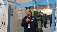 【天津工博会】华挺联合(北京)科技有限公司/美国哈挺北京客户服务中心(HCC)总经理宋文波先生现场采访视频