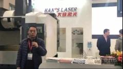 【天津工博会】大族激光科技产业集团包装标识信息化产品线大客户经理曾敏进先生、东西北区域经理韩耀双先生采访视频