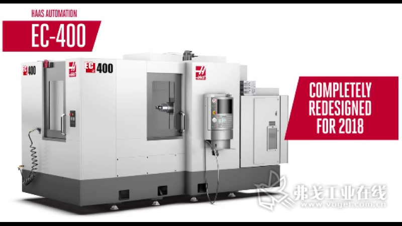 Haas EC 400 and PALLET POOL  What's New! Haas Automation, Inc.