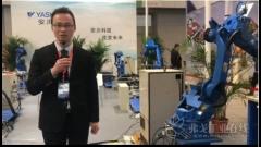 【天津工博会】安川机器人代理商王赛先生现场采访视频