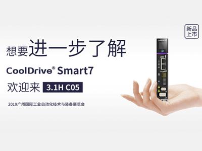 CoolDrive Smart7系列 (酷智系列)
