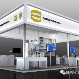 三月广州行 | SIAF十周年 浩亭的创新与数字化之旅