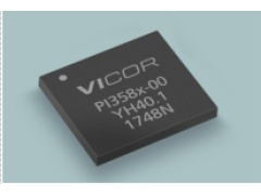 Vicor 为 48V ZVS 降压稳压器产品系列提供 GQFN 封装选项