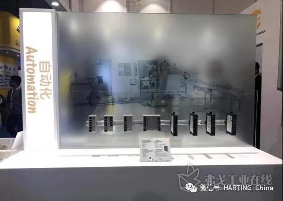 浩亭展台自动化版块