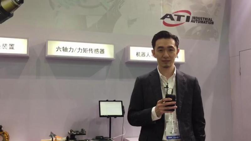 ATI展品介绍