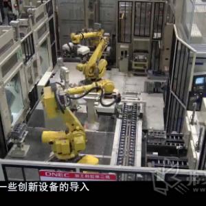 SIMM 20周年系列六:东风日产乘用车公司发动机分公司专访