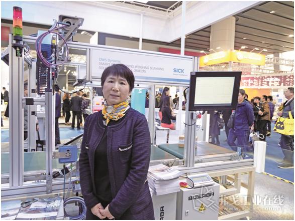 广州市西克传感器有限公司市场总监崔丽丽女士