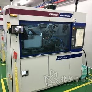 用MicroPower取代传统注塑机生产化妆品计量泵小部件