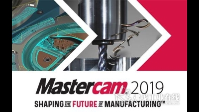 CNC Software:Mastercam 2019