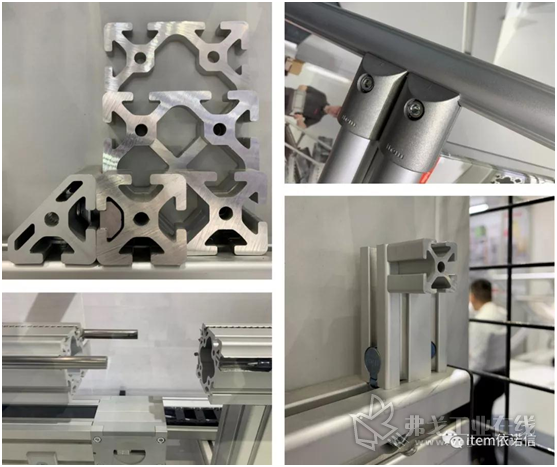 MB 工业铝型材装配系统
