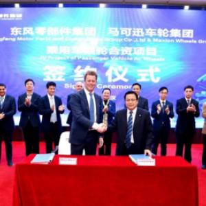 东风零部件集团与马可迅车轮集团签署乘用车铝合金轮毂合资项目
