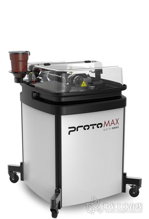 带有翻盖和水下切割的ProtoMAX是一款安全安静(76 db)的轻型工业机器