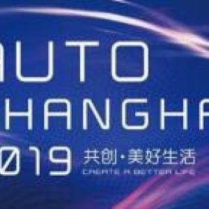 """""""共创•美好生活"""",第十八届上海国际汽车工业展览会"""