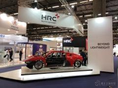 探索复合材料多样化应用,HRC携前沿产品亮相JEC World 2019