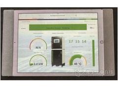 液压系统与IT设备的联网