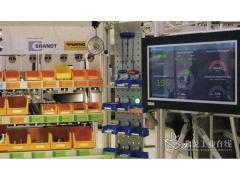 新型拣货系统优化生产流程