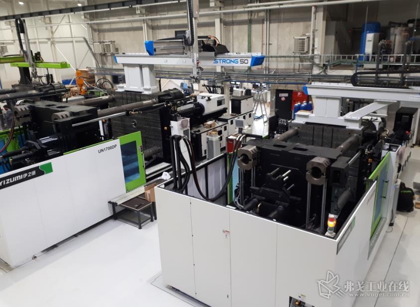环保塑料创新中心