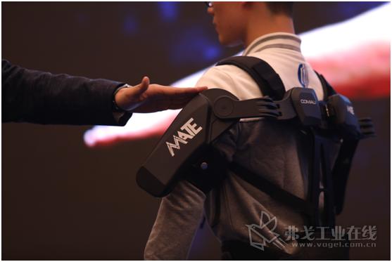 柯马中国发布 首款可穿戴肌肉辅助外骨骼MATE