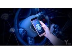 自动驾驶离不开5G技术