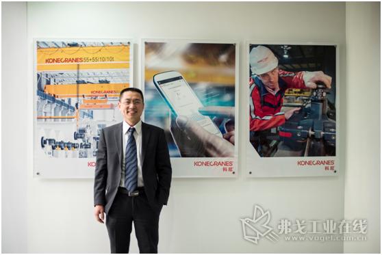 科尼中国工业服务事业部高级总监 杨期安先生