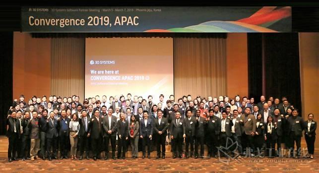 3D Systems软件事业部亚太区经销商大会