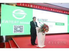 2019版《EV-TEST(电动汽车测评)管理规则》三大亮点引业界瞩目