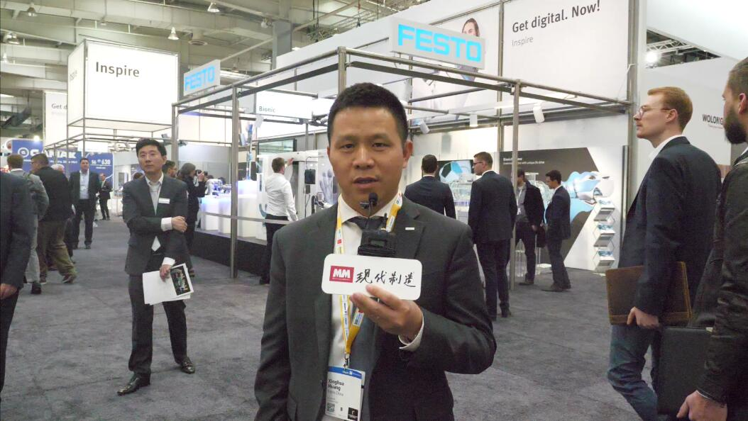 FESTO大中华区汽车行业销售总监 黄兴华先生