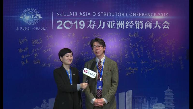 Charlie Takeuchi Chief Operating Officer, Sullair LLC _首席运营官_