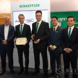 舍弗勒与三菱电机建立全球战略合作伙伴关系