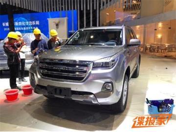 2019上海车展探馆:哈弗新款H9曝光