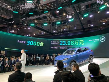 2019上海车展:威马EX5 Pro首发上市,领衔最强产品矩阵亮相