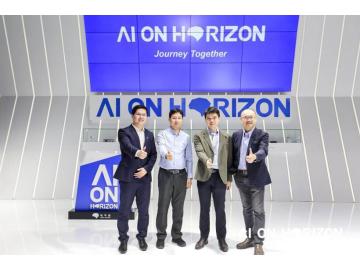 2019上海车展:地平线发布AI on Horizon战略,边缘AI芯片开放赋能智能驾驶