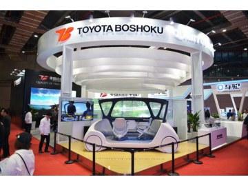 2019上海车展:丰田纺织致力提升移动空间价值
