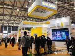 展会精彩回顾丨凯乐士科技集团重磅亮相2019 LogiMAT China