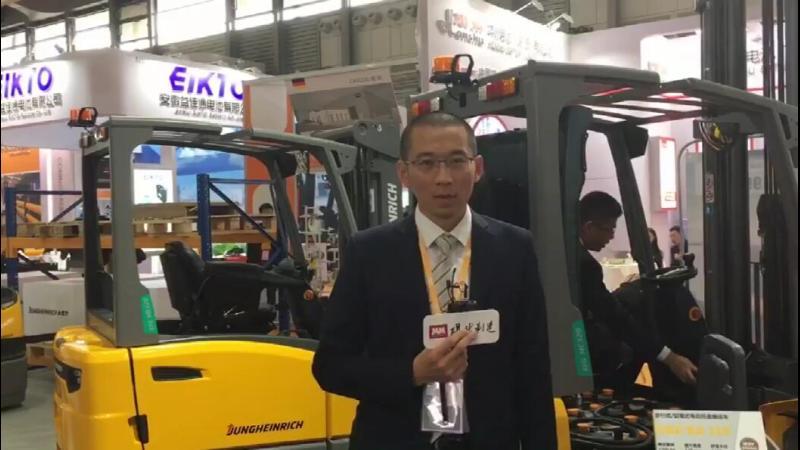 永恒力产品专员曹强先生展台介绍