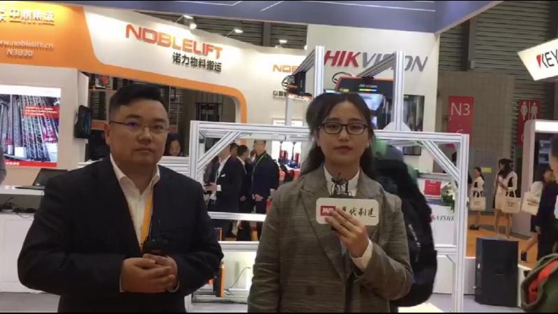 杨卓先生 杭州海康机器人技术有限公司移动机器人营销总经理