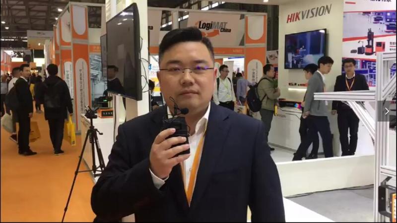 海康机器人展台介绍