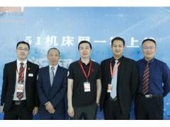 """""""51机床网""""一期上线在京发布,助推中国二〓手机床市场有序发展"""