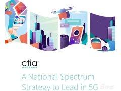 5G中美竞争白热化,看最新的美国5G战略