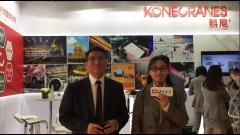 2019 LogiMAT China:科尼起重机设备(上海)有限公司 张铮先生