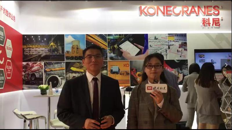 张铮先生 科尼起重机设备(上海)有限公司