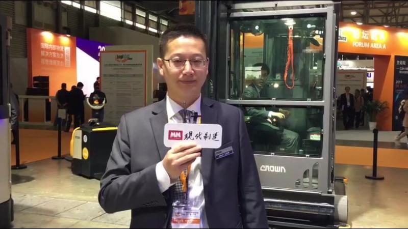 科朗叉车展品介绍-大区分公司运营总监 王晓辉先生
